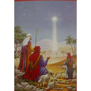 Advent Calendar - The Shepherds