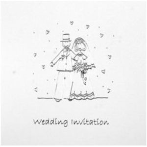Bride & Groom (Silver & White) Wedding Invitations