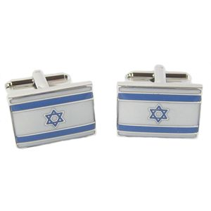 Israel Star of David Flag Cufflinks