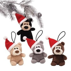 GUND Itty Bitty Christmas Hanging Ornaments (Set of 4)