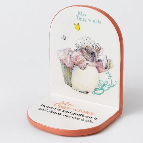 Beatrix Potter Nursery Collection Bookend -  Mrs Tiggy-Winkle A25146