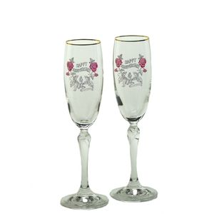 Boxed Pair of Happy Anniversary Glass Flutes