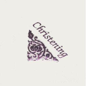 Foil Printed Christening Napkins (Pink) x 15