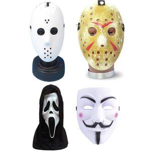 Horror Movie Halloween Mask Pack
