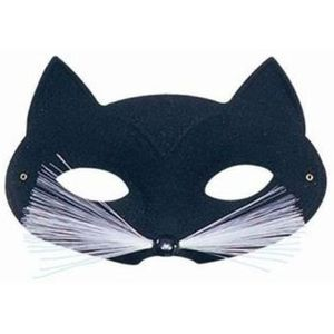 Cat Eye Mask With Whiskers Trim (Black)