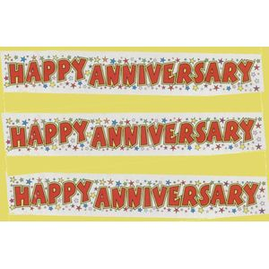 Happy Anniversary Banner (Multi-Coloured)