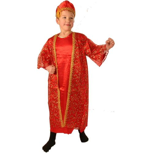Nativity King/Wise Man Balthazar Childrens Fancy Dress Costume Age 5-8 Years