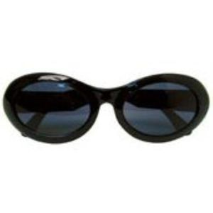 Ladies Black Rimmed Sunglasses