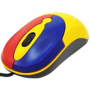 Childrens Computer Mouse USB Yellow - Smaller Size